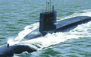 U-Boot S/M Redoutable