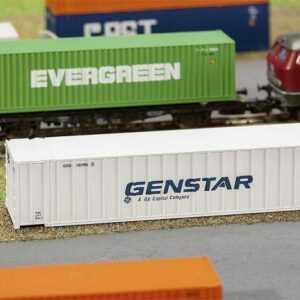 40´ Rib-Side Container GENSTAR