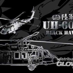 ROC Army UH-60M Black Hawk (Die Cast Mode -AF1)