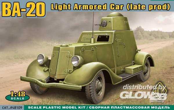 BA-20 light armored car