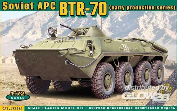 BTR-70 Soviet armored personnel carrier