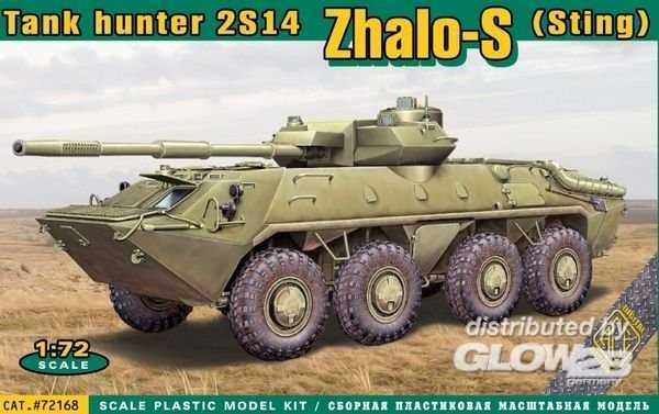2S14´Zhalo-S (Sting) tank hunter