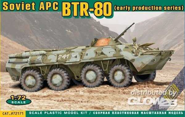 BTR-80 Soviet armored personnel carrier