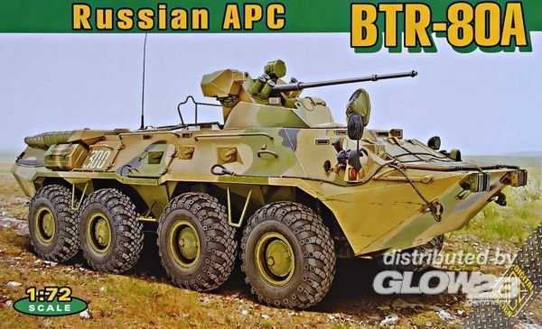 BTR-80A Soviet armored  personnel carrie
