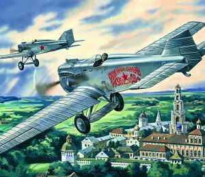 I-1 (Ilyushin IL-400B) Monoplane