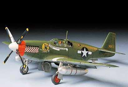 NORTH AMERICAN P-51B MUSTAN