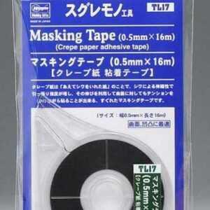 Maskierband 0