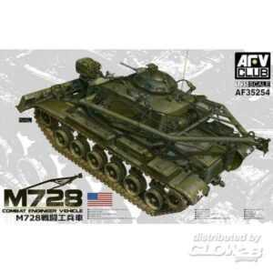 M728 Combat Engineer Vehicle