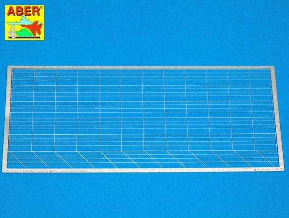 Railing four horizontal bars