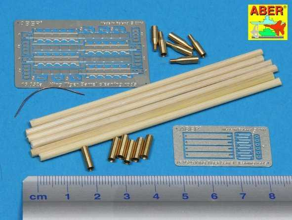 Barrel cleaning rods with brackets for Tiger II  [Tamiya]