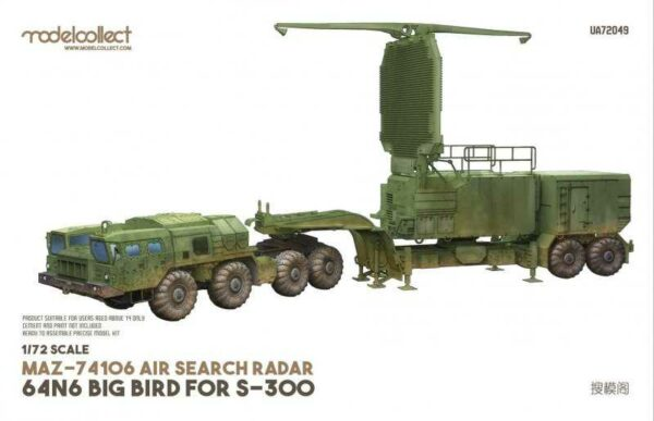 MAZ-74106 air search radar 64N6 BIG BIRD for S-300 camouflage.2010s