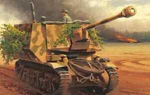 7.5cm Pak40(Sf) auf Geschutzwagen 39H(f)