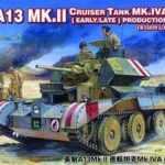 A13 Mk.II Cruiser Tank Mk.IVA(Early/Late Production