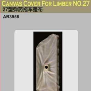 Canvas Cover For Limber No.27