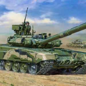 Rus. Kampfpanzer T-90