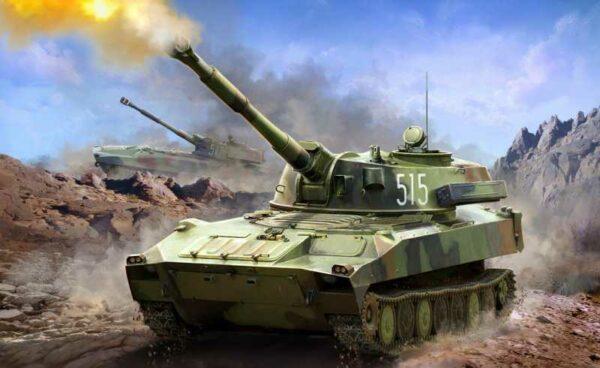 122-mm Gvozdika