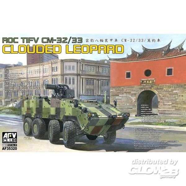 CM-32/33 Clouded Leopard Armored vehicle