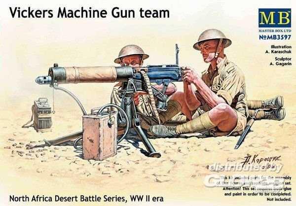 Vickers machine-gun crew