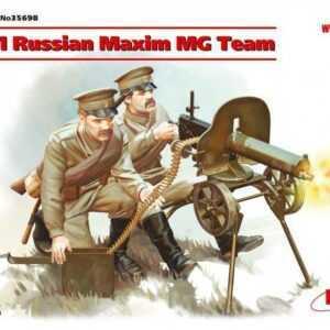 WWI Russian Maxim MG Team