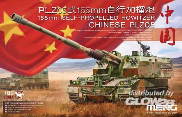 Chinese PLZ05 155mm Self-Propelled Howiter