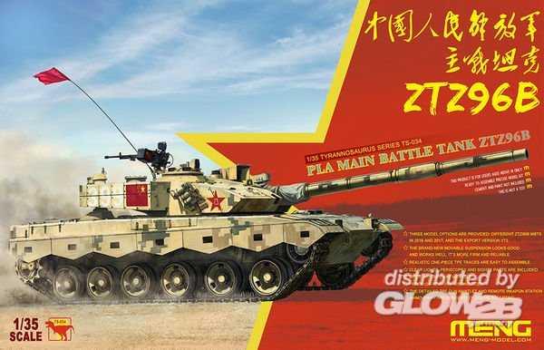 PLA Main Battle Tank ZTZ96B