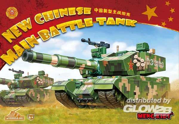 New Chinese main Battle Tank