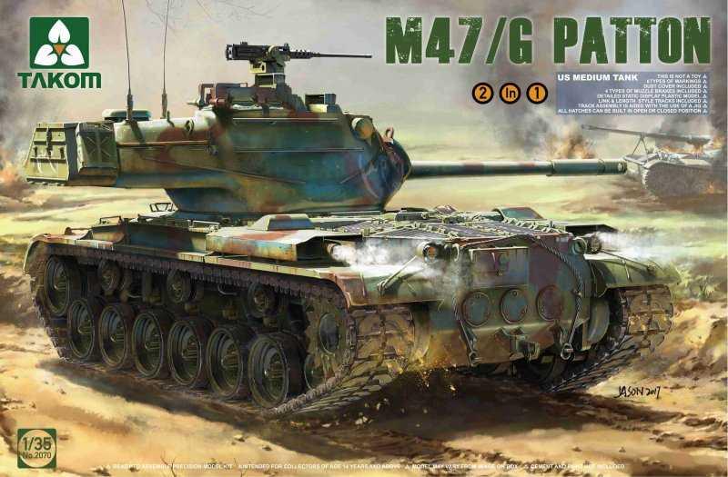 US Medium Tank M47/G 2 in 1