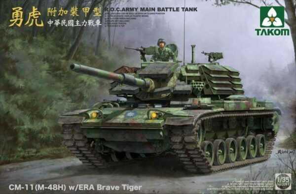 R.O.C.Army CM-11(M-48H)w/ERA Brave Tiger MBT
