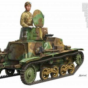 Imperial Japanese Army Type 94 Tankette Late Produktion