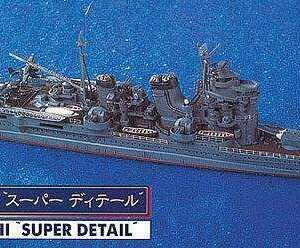 IJN Nachi Super Detail