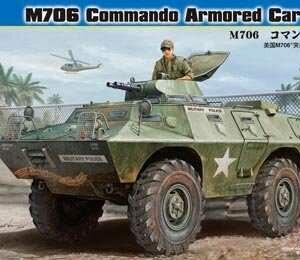 M706 Commando Armored Car in Vietnam