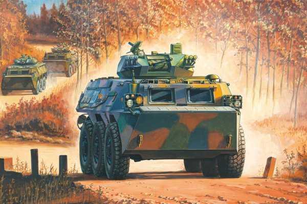 Chinese ZSL-92G IFV