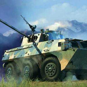 PLA PLL05 120mm Self-Propelled Mortar-Ho