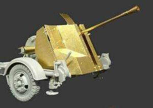 Flak 43 37mm Anti-aircraft Gun