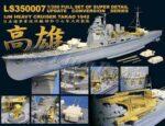 IJN Heavy Cruiser Takao for Aoshima