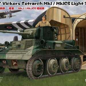 A17 Vickers Tetrarch MkI/MkICS LightTank