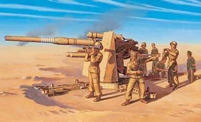Fliegerabwehrkanone 37 AA