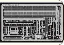 Flugzeugträger Shinano [Tamiya]