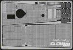 Gato class - Floor plates [Revell]