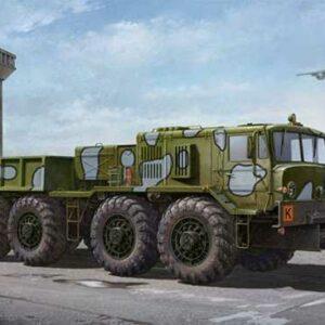MAZ/KZKT-537L Cargo Truck