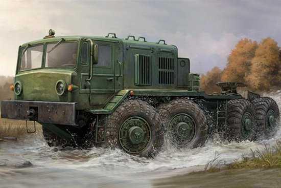 MAZ-537 Last Production