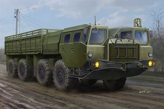 MAZ7313 Truck