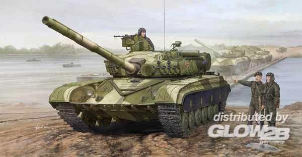 Soviet T-64A MOD 1981