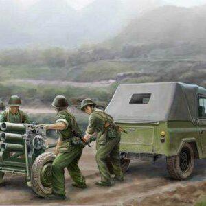 PLA Type 63 107mm Rocket Launcher&B212