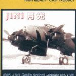 J1N Irving, – Motor set