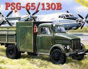 PSG-65/130B on the GAZ-51