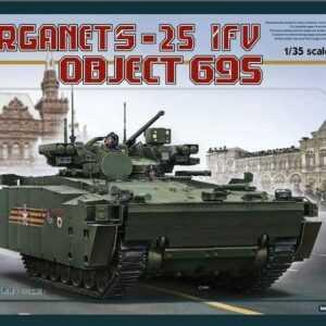 BMP Object 695  Kurganet