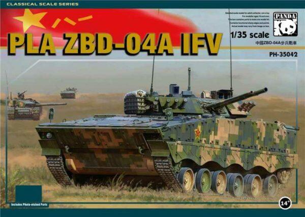 PLA ZBD-04A IFV
