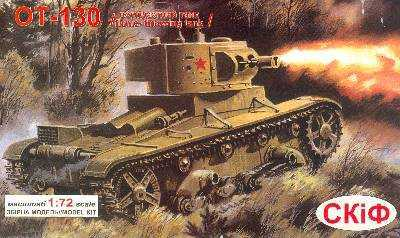 MT-LB 6M1B3 Soviet Armored troop-carrier
