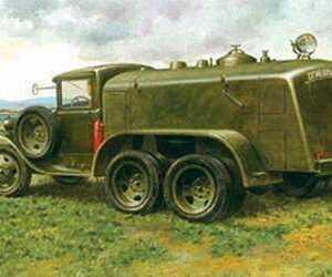 Refueller BZ-38
